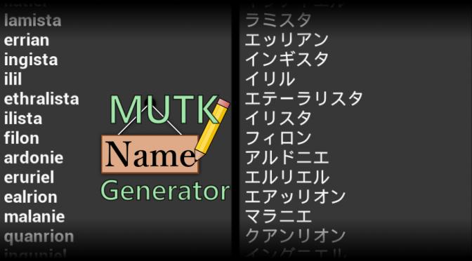 MUTKNameGenerator